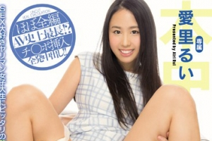 Hnd-401 Raw, Zupozupo-232 Minutes Interpolation Reppa Without Even After Cum Airi Rui