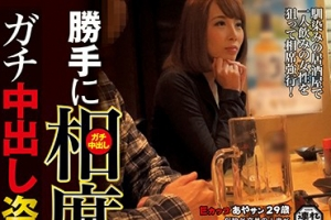 Itsr-042 Without Permission Out Aiseki Tavern Nampa Tsuredashi In Amateur Wife Apt Voyeur Unauthorized