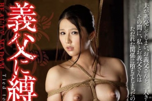 JUX-524 Yoshiyome Small TaKeiko That Was Tied To The Father-in-law