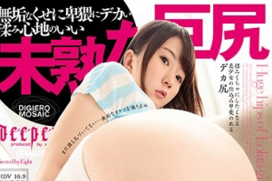 Dfdm-002 The Obscene Habit Innocent Big Rubbing Comfortable Say Immature Big Mio Shinozaki