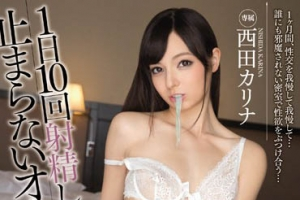 Mide-239 Orgasm Sex Nishida Will Not Stop Even If The Ejaculate-10 Times A Day